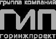 Гип логотип